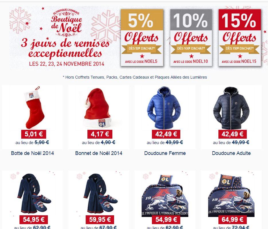Des codes de r duction pour le site de la boutique - Code promo la boutique officielle frais de port ...
